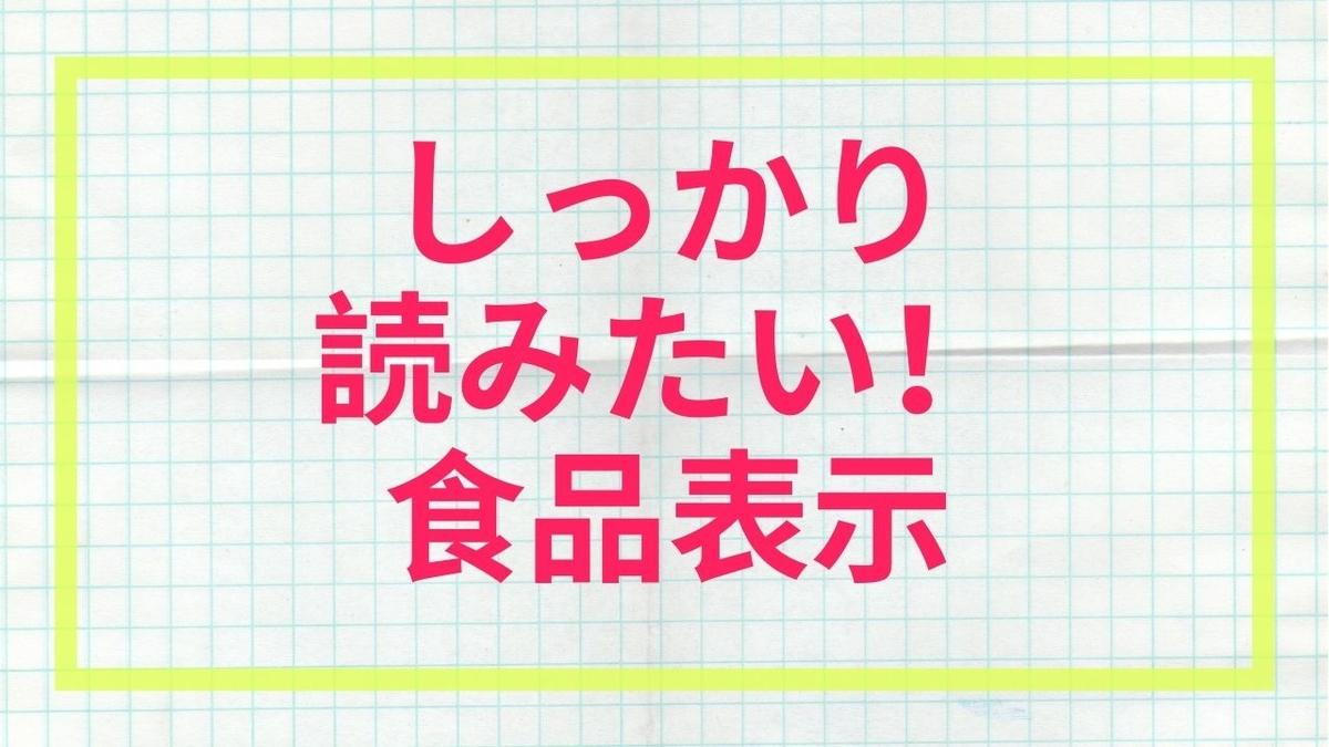 f:id:miyakonbuta:20200120225109j:plain