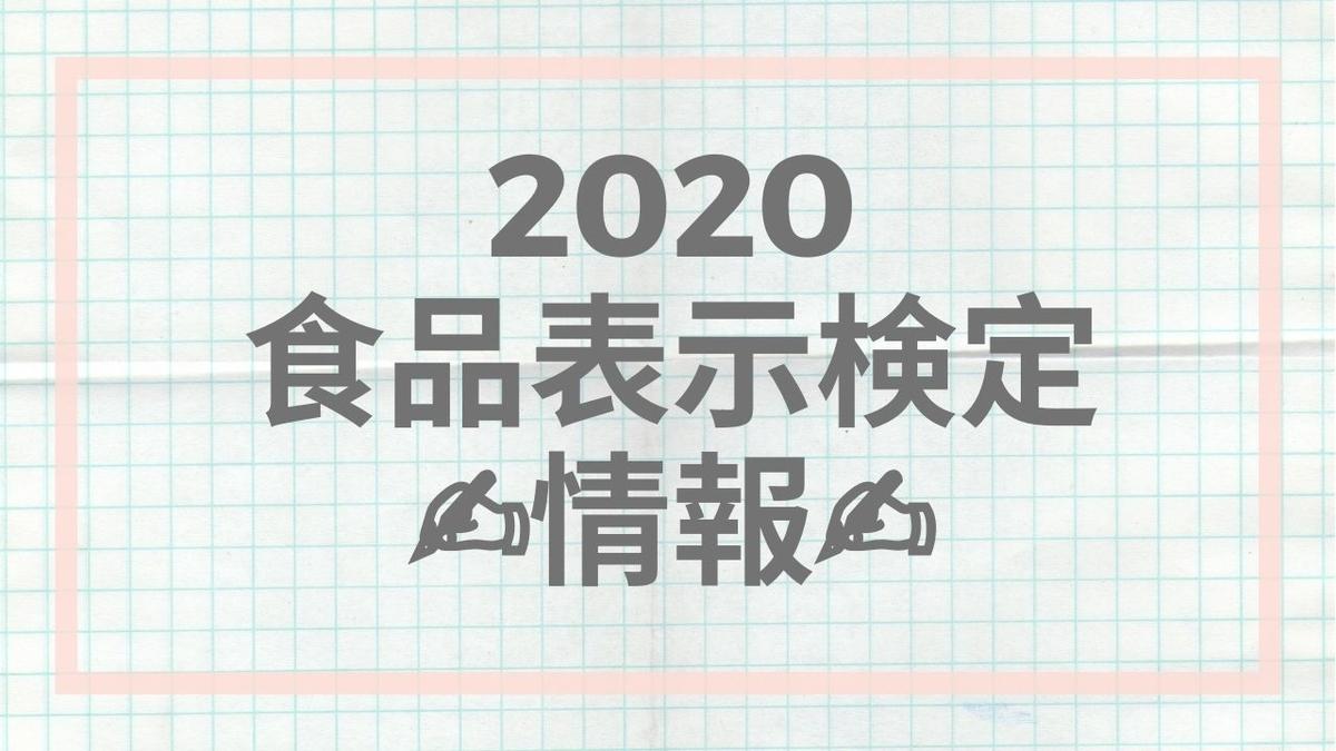 f:id:miyakonbuta:20200128202211j:plain