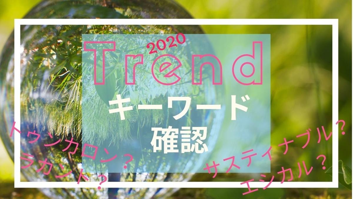f:id:miyakonbuta:20200201090341j:plain