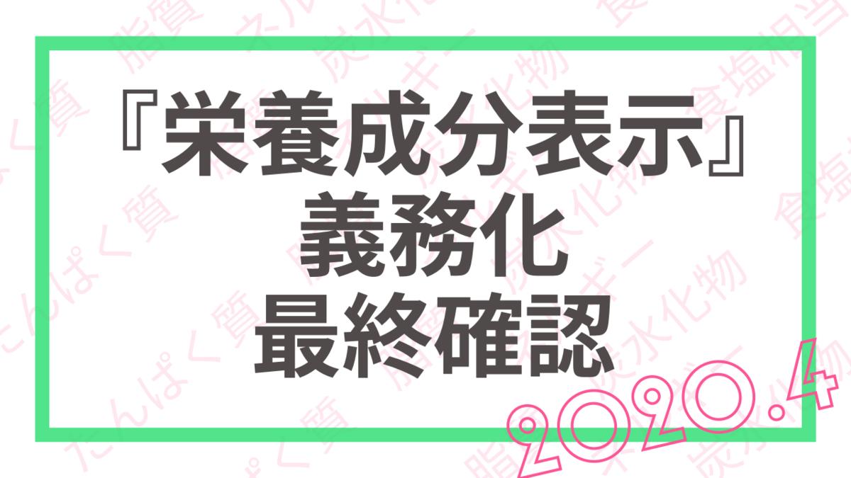 f:id:miyakonbuta:20200206223213p:plain