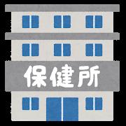 f:id:miyakonbuta:20200208110137p:plain