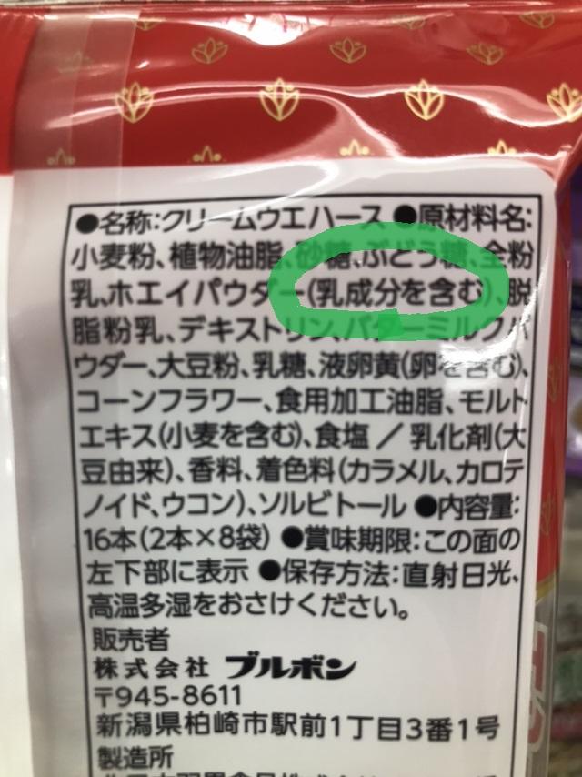 f:id:miyakonbuta:20200309222842j:plain