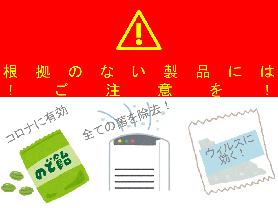 f:id:miyakonbuta:20200311153750p:plain