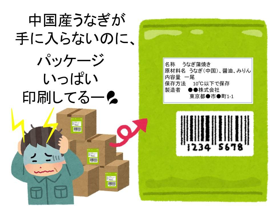 f:id:miyakonbuta:20200315173121j:plain
