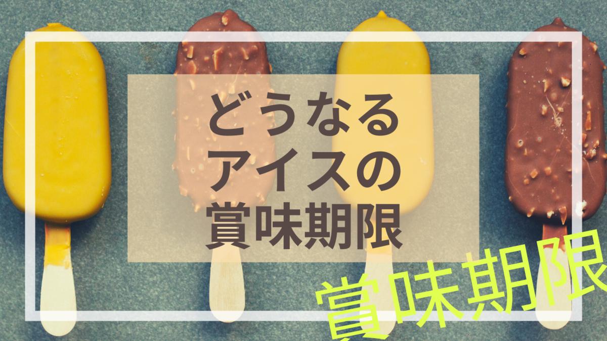 f:id:miyakonbuta:20200322093930p:plain