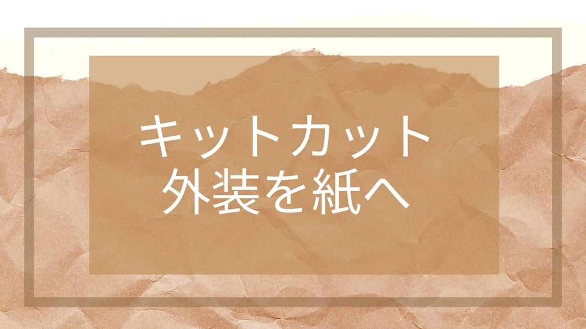 f:id:miyakonbuta:20200329000953j:plain