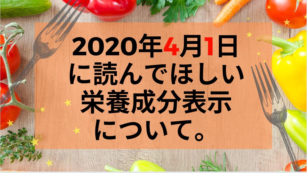 f:id:miyakonbuta:20200401002416p:plain