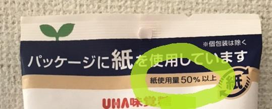 f:id:miyakonbuta:20200516171002j:plain