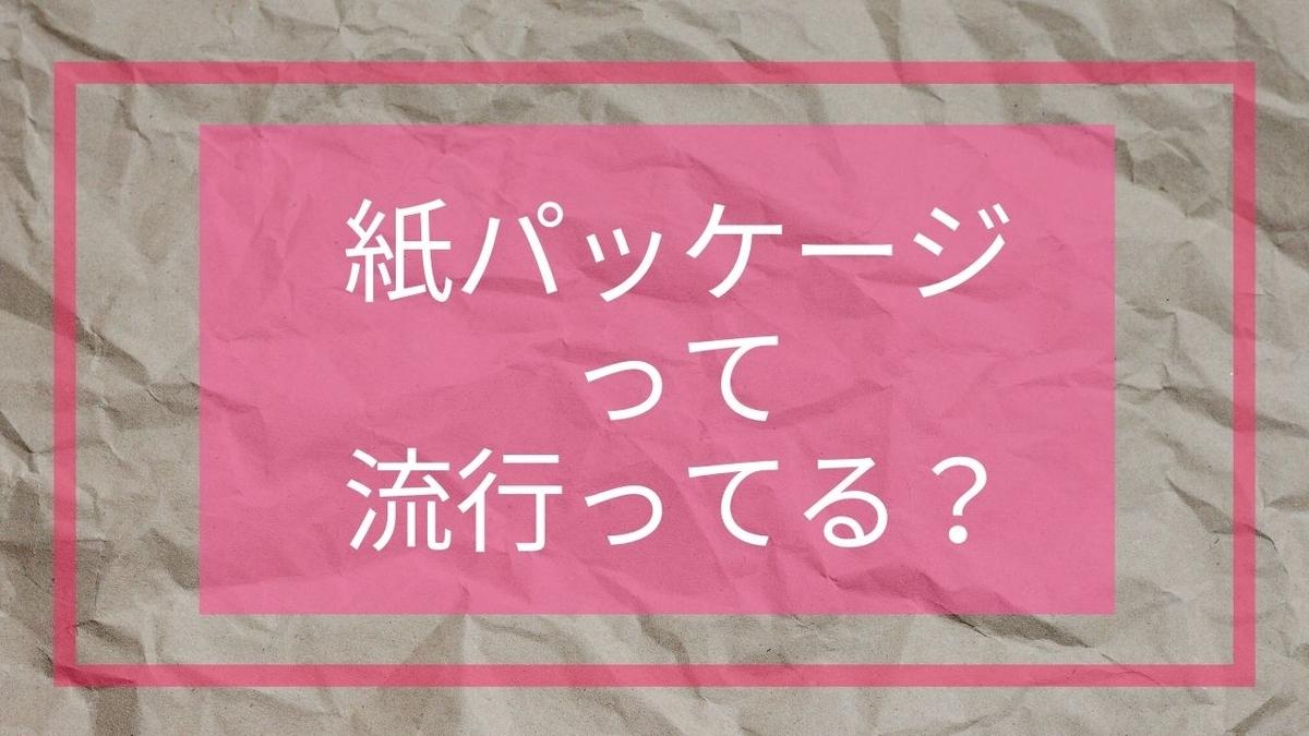 f:id:miyakonbuta:20200516173700j:plain