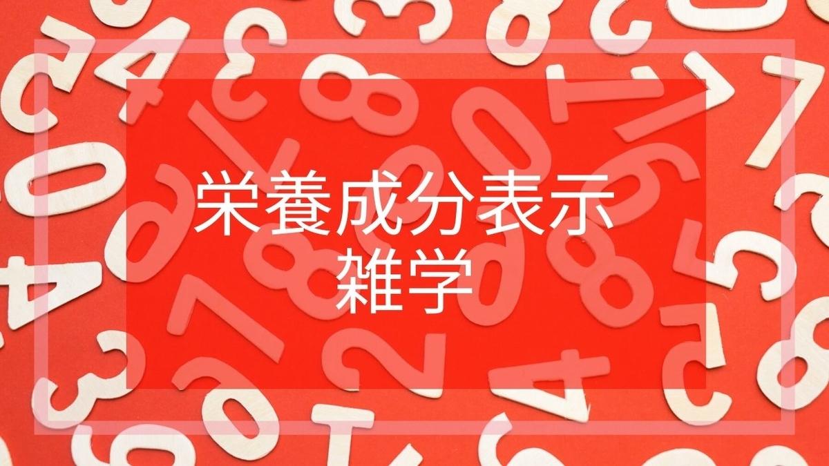 f:id:miyakonbuta:20200608123701j:plain