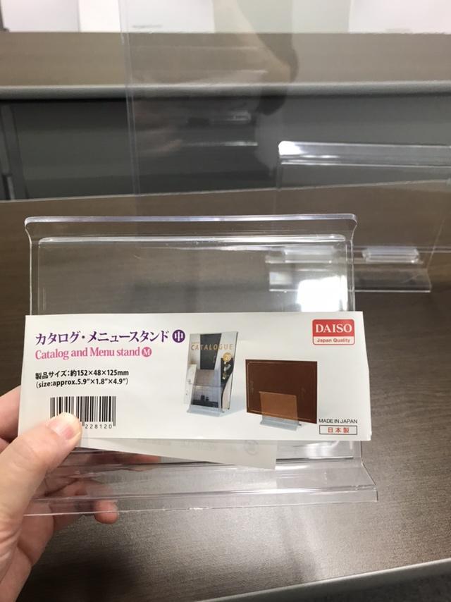 f:id:miyakonbuta:20200608142202j:plain