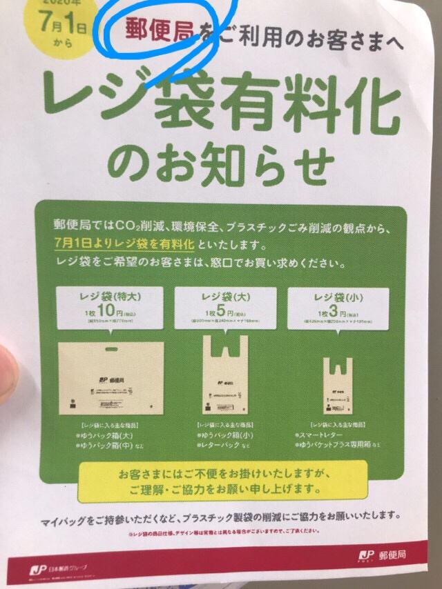 f:id:miyakonbuta:20200703232917j:plain