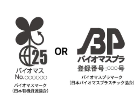 f:id:miyakonbuta:20200704091354p:plain