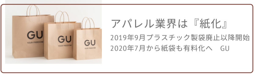 f:id:miyakonbuta:20200813145904p:plain