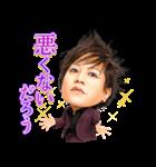 f:id:miyakonbuta:20210120221243p:plain