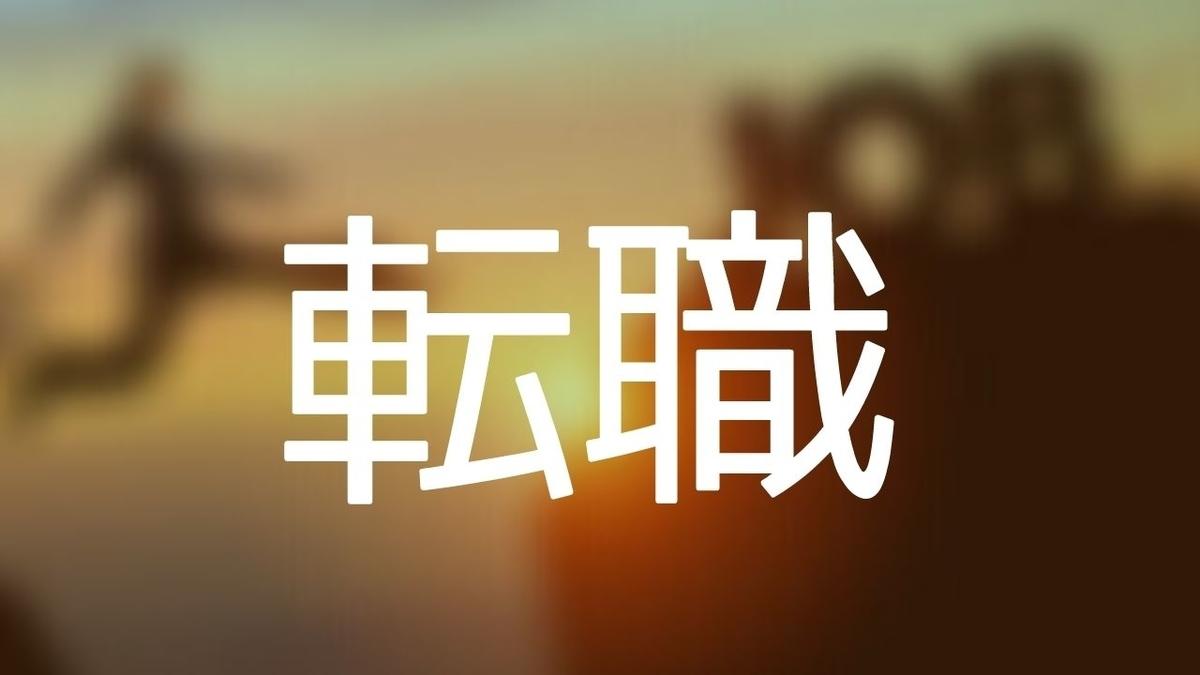 f:id:miyakonbuta:20210121092825j:plain