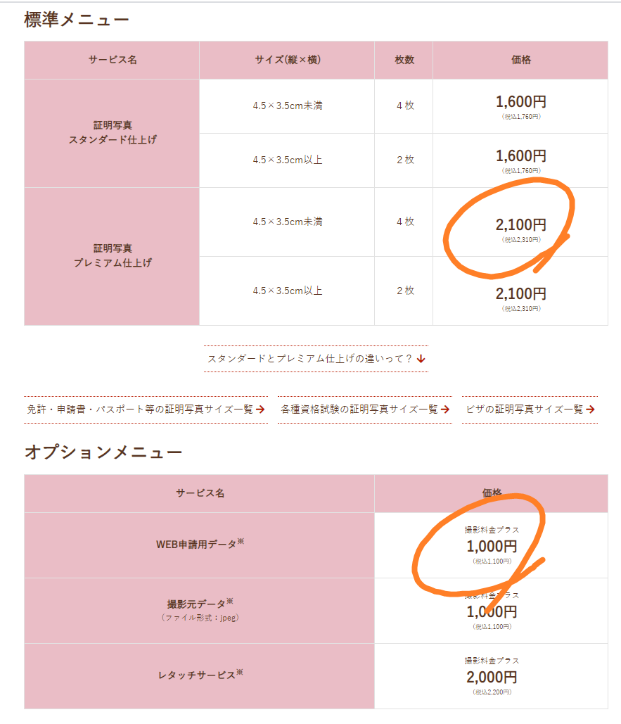 f:id:miyakonbuta:20210121220007p:plain