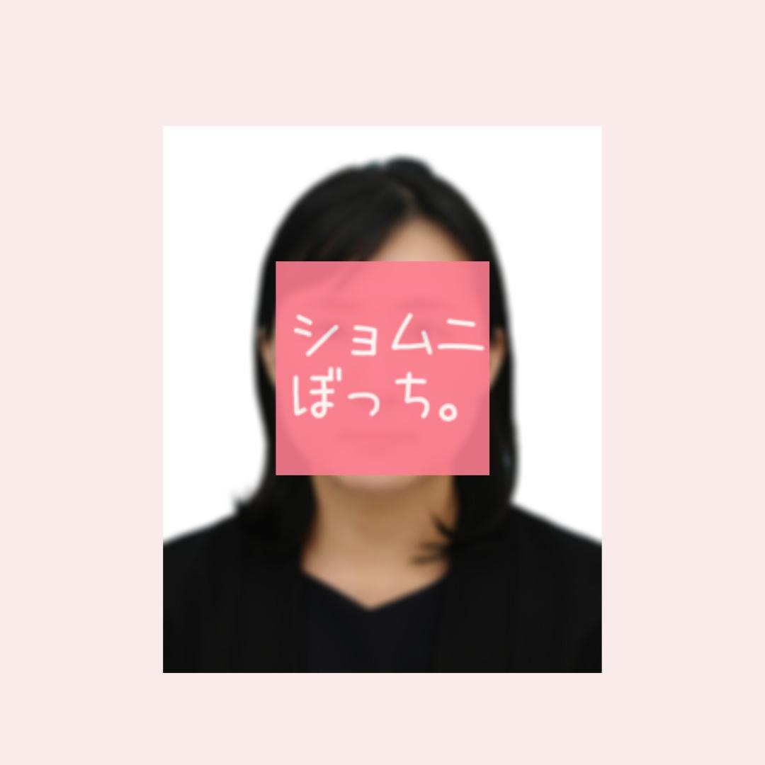 f:id:miyakonbuta:20210121221930p:plain