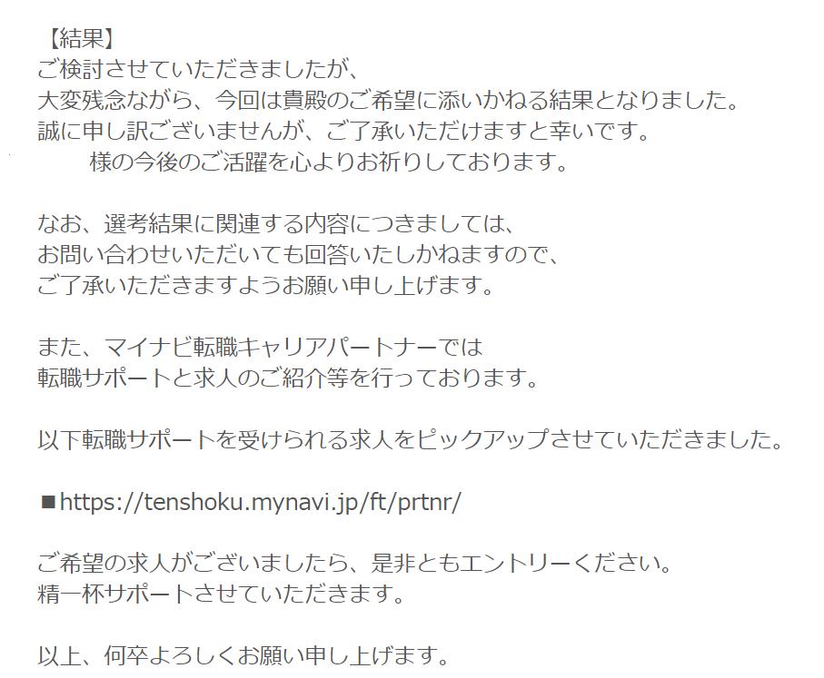 f:id:miyakonbuta:20210123233049p:plain