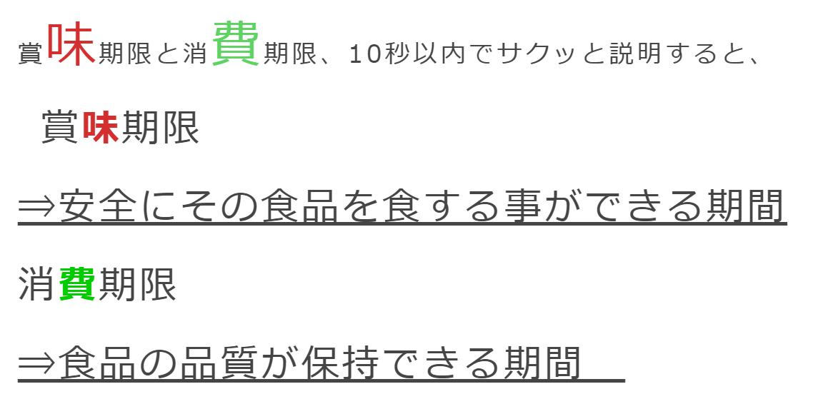 f:id:miyakonbuta:20210210212719p:plain