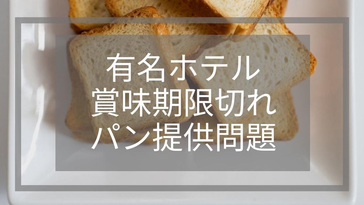 f:id:miyakonbuta:20210210221330j:plain