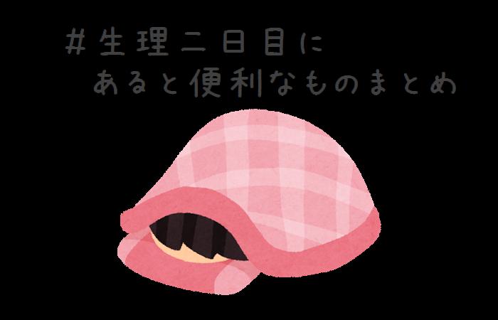 f:id:miyakop:20180217201412p:plain