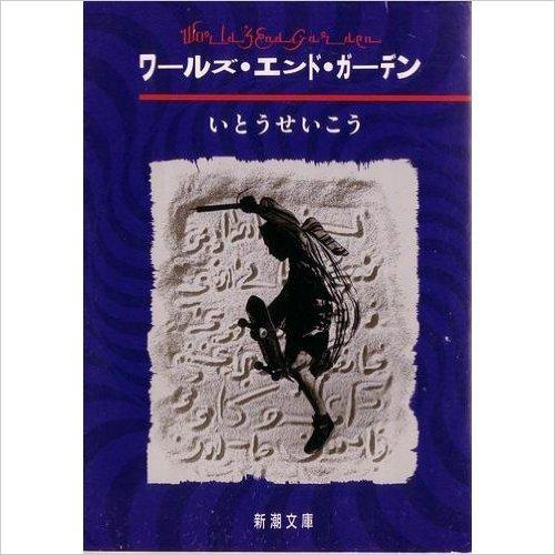 f:id:miyakotamachi:20160522170700j:plain