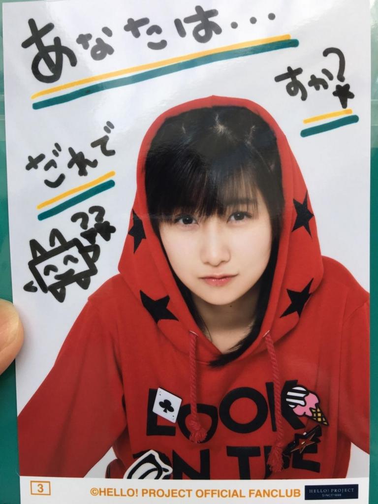 f:id:miyakotamachi:20160522171327j:plain