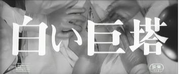 f:id:miyakotamachi:20160824154534j:plain