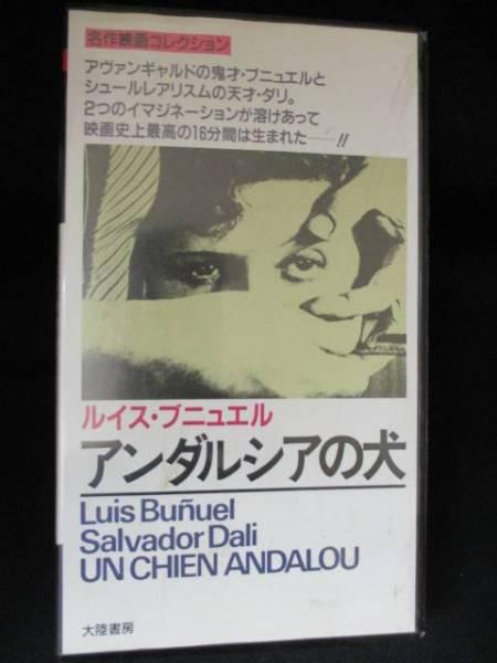 f:id:miyakotamachi:20160824155944j:plain