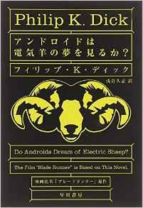 f:id:miyakotamachi:20160911175253j:plain