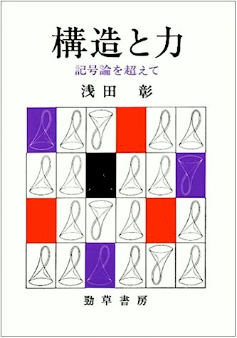 f:id:miyakotamachi:20161009102407j:plain