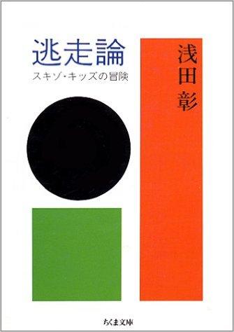 f:id:miyakotamachi:20161009102451j:plain