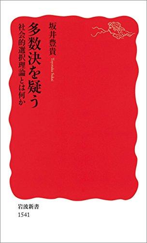 f:id:miyakotamachi:20170129150512j:plain