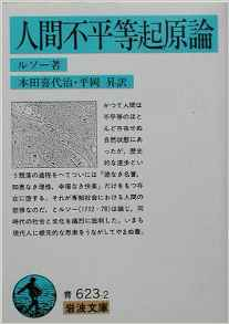 f:id:miyakotamachi:20170129151056j:plain