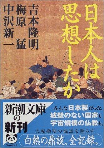 f:id:miyakotamachi:20170206202544j:plain