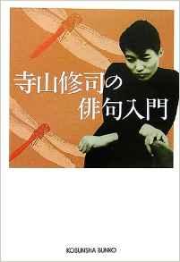 f:id:miyakotamachi:20170206203819j:plain