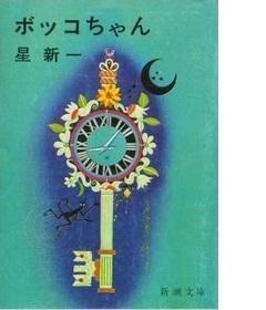 f:id:miyakotamachi:20170326133925j:plain