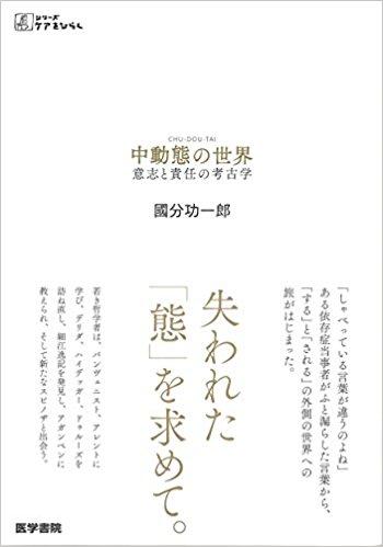 f:id:miyakotamachi:20170403204359j:plain