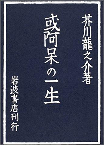 f:id:miyakotamachi:20170411111007j:plain