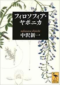 f:id:miyakotamachi:20170523221428j:plain