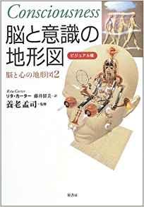 f:id:miyakotamachi:20170706210940j:plain