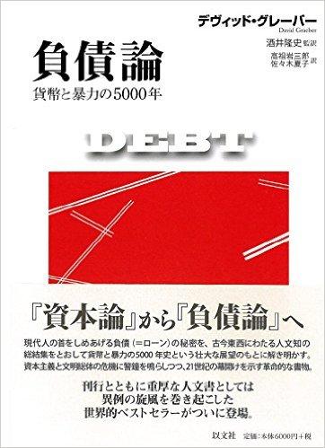 f:id:miyakotamachi:20170728174521j:plain