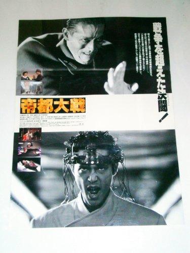 f:id:miyakotamachi:20170815154949j:plain