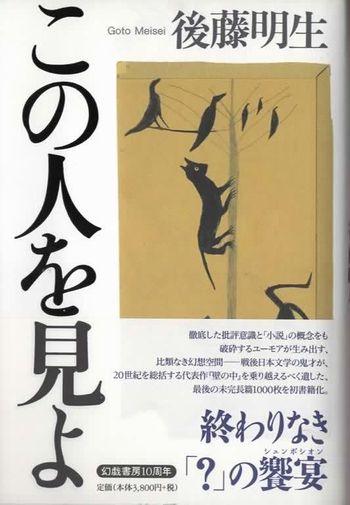 f:id:miyakotamachi:20171023144121j:plain