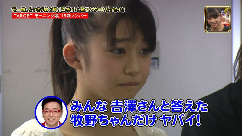 f:id:miyakotamachi:20171113153807j:plain