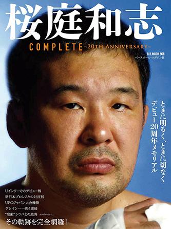 f:id:miyakotamachi:20171121193848j:plain