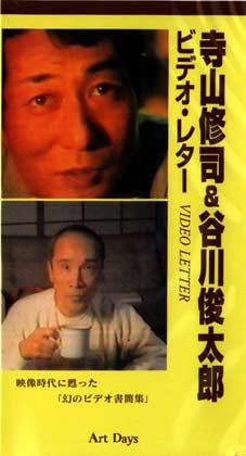 f:id:miyakotamachi:20171121195015j:plain