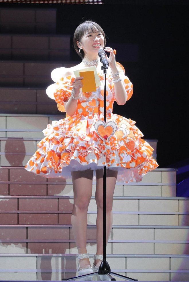 f:id:miyakotamachi:20171212150658j:plain