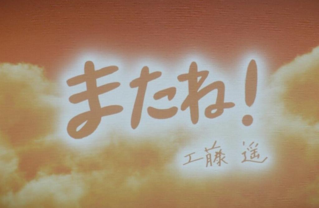 f:id:miyakotamachi:20171212150833j:plain